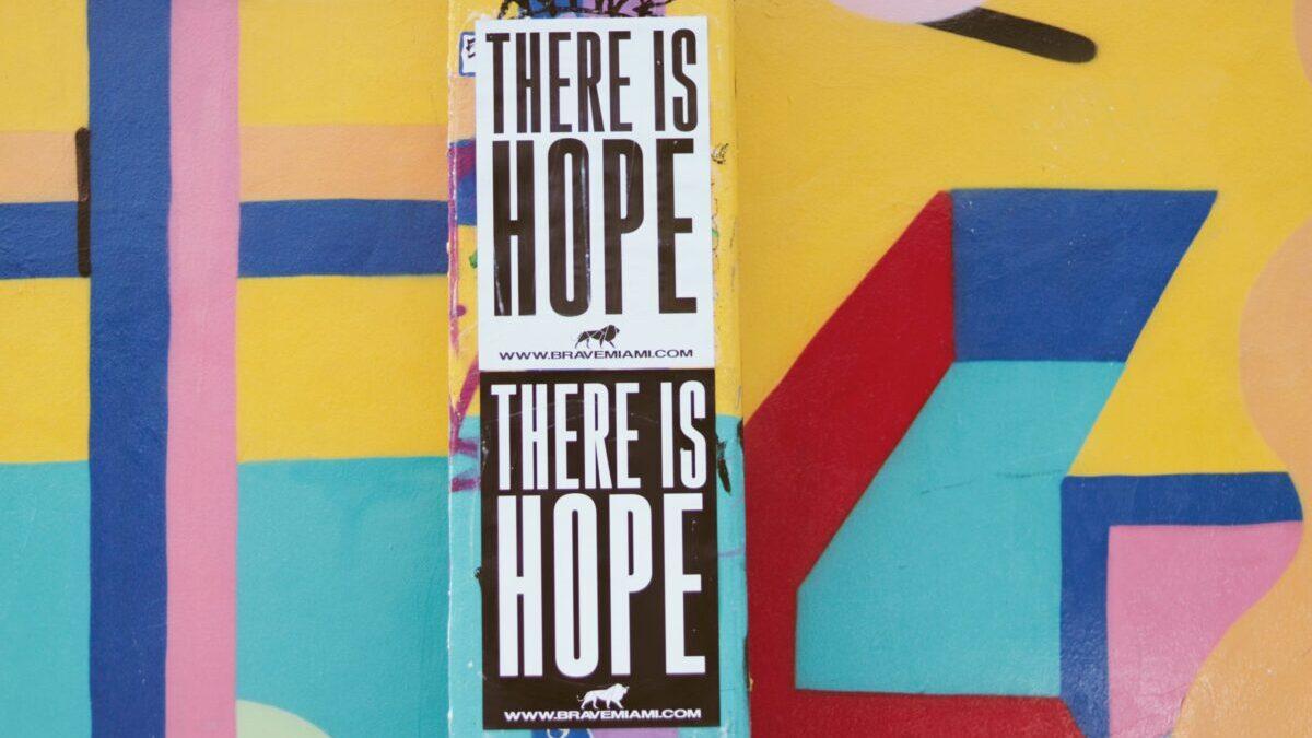 ここに希望がある
